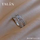塔蘭微鑲閃鉆麻繩結戒指輕奢小眾高級感指環韓國時尚個性網紅手飾 設計師生活百貨