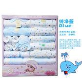 全館免運八折促銷-棉質嬰兒衣服夏天寶寶母嬰新生兒禮盒春夏季嬰兒用品禮盒套裝服裝js