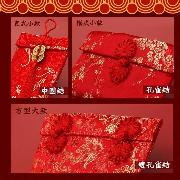《繡花工藝!大款》錦緞布紅包袋 新年紅包袋 刺繡紅包袋 布紅包袋 布紅包