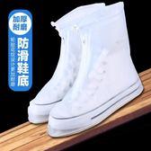 雨鞋套防雨鞋套男女成人防水加厚耐磨防滑下雨天神器可反復清洗兒童腳套 古梵希