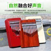 拇指琴卡林巴琴10音8音非洲手指琴kalimba母指手撥鋼琴樂器卡林吧 晴天時尚館