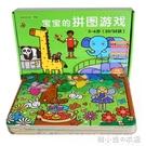 8張小紅花寶寶紙質拼圖游戲3-4-5-6歲幼兒童早教益智力玩具 韓小姐的衣櫥