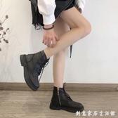 南在南方 新款 百搭韓版帥氣馬丁靴秋季透氣英倫風黑色短靴女 創意家居生活館