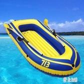 加厚單雙人橡皮艇2/3/4人釣魚漂流衝浪充氣氣墊船皮劃艇  KB4964 【優品良鋪】