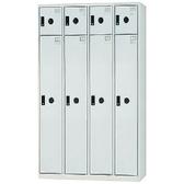 【時尚屋】DJ多用途塑鋼製辦公置物櫃(13-10)綠色