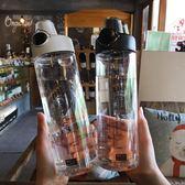 戶外運動大容量塑料杯健身透明帶刻度杯便攜