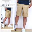 【大盤大】(A169) 男短褲 M-3XL 五分褲 薄款休閒褲 圓點 口袋工作褲 寬松 大碼 潮褲 情人節 有大尺碼