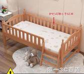 全實木櫸木兒童床帶護欄小床拼接大床加寬床邊床嬰兒男孩女孩【帝一3C旗艦】IGO