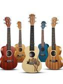 尤克里里初學者學生成人女男兒童21寸23寸26寸烏克麗麗入門小吉他 igo初語生活館