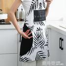 圍裙 防水圍裙可擦手家用廚房防油無袖背心...