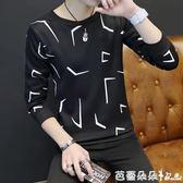 長袖T恤春季長袖t恤男士韓版修身型青少年圓領套頭打底衫潮男裝 芭蕾朵朵