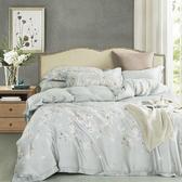 【金‧安德森】萊賽爾天絲《海派甜心》兩用被床包四件組 (標準雙人)