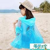 兒童防曬衣兒童防曬衣防紫外線2021新款夏季薄款外套透氣冰絲女童大童防曬服 【風鈴之家】