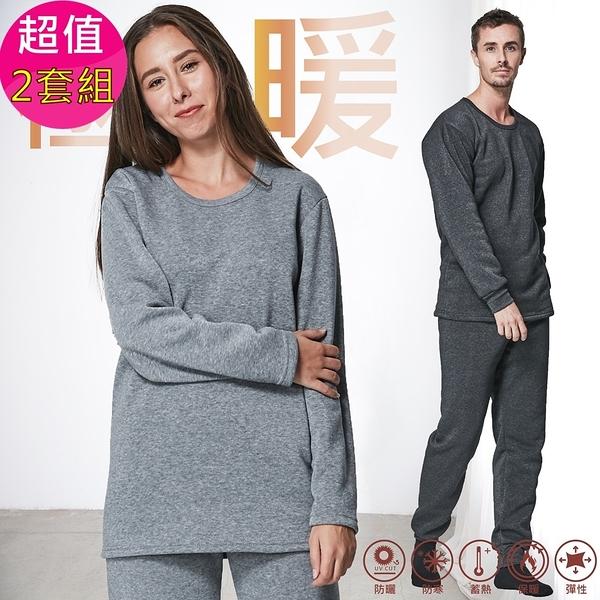 MI MI LEO【套裝】 台灣製 保暖 內刷毛 居家 休閒 套裝 自在輕鬆-超值兩套組