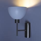 組 - 特力屋萊特 霧銀壁燈白金屬燈罩