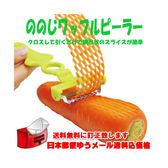 日本蔬果網狀波浪造型切割器通販屋