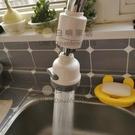 潛水艇廚房水龍頭防濺頭過濾嘴家用凈水器加長延伸器花灑節水神器【白嶼家居】