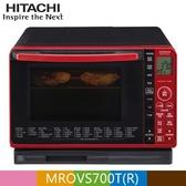 【南紡購物中心】HITACHI 日立 過熱水蒸氣烘烤微波爐 MROVS700T 晶鑽紅