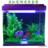 仿真水草 魚缸造景裝飾水族箱造景套餐仿真塑料假水草植物造景底砂飾品 多款可選