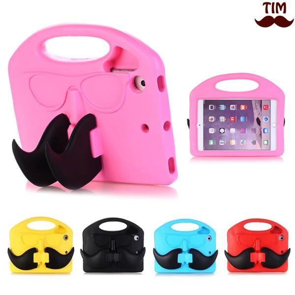 蘋果 iPad Mini4 Mini 3 2 1 鬍子系列 兒童防摔 防摔 平板套 支架 防摔殼 平板殼 素色