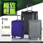 《熊熊先生》20吋 美國旅行者 登機箱 DB7 雙排輪 皮箱 新秀麗 行李箱