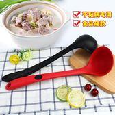 長柄大號勺子 不粘鍋專用食品級硅膠湯勺 杓子