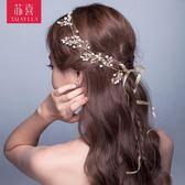 【618好康又一發】新款手工新娘發帶頭飾結婚發飾金色花朵盤