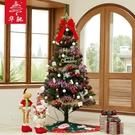 聖誕樹 迷你小大型框架粉色圣誕樹家用套餐裝飾品擺件仿真樹1.5米JY