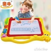 兒童畫板兒童畫畫板磁性寫字板筆彩色小孩幼兒磁力寶寶涂鴉板1-2-3歲玩具   color shop