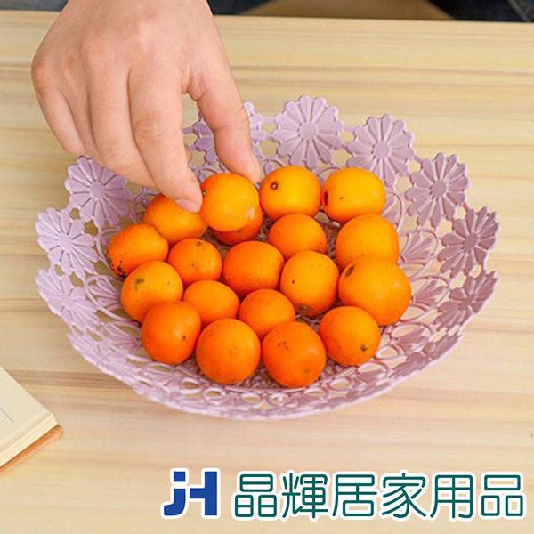 【晶輝居家】AA052*時尚鏤空水果糖果塑膠料水果藍歐式糖果盒子點心盤紫色