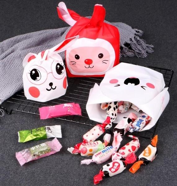 兔耳朵雪花酥牛軋糖包裝袋家用