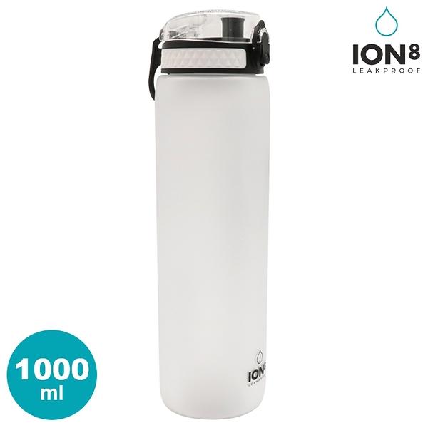 ION8 Quench運動休閒水壺 I81000【Ice Motivator白色】/ 城市綠洲(100%不含BPA無毒 100%防漏)