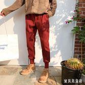 九分束腳哈倫褲 男士寬鬆休閒褲百搭韓版褲秋冬季加絨加厚 BF22480『寶貝兒童裝』