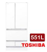 【TOSHIBA東芝】551L玻璃六門變頻冰箱GR-ZP550TFW
