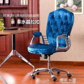 電腦椅家用書房椅學生椅轉椅辦公椅職員椅歐式皮椅粉色椅子主播椅QM『櫻花小屋』