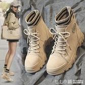 馬丁靴女靴子秋冬季2019新款英倫風百搭潮鞋加絨女鞋帥氣瘦瘦短靴