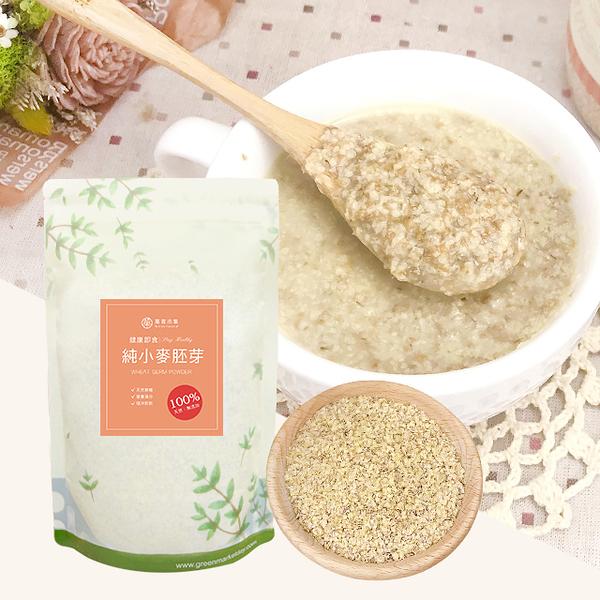純小麥胚芽 無糖100%純天然  袋裝補充包【菓青市集】