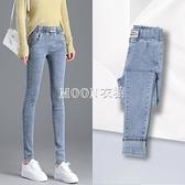 春牛仔褲女小腳2021年新款顯瘦長褲女褲高腰鉛筆褲子鬆緊腰 快速出貨