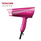 [TESCOM]遠紅外線負離子吹風機 TID450TW【現貨供應中】