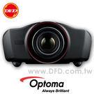 (舊換新折3萬)Optoma 投影機 HD93 Full HD 3D 劇院投影機 6米100吋長焦鏡頭 公司貨 (需有舊機回收才適用)