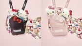 IMPACT Puma Hello Kitty 黑 粉 後背包 小背包 迷你包 07718801 07718802