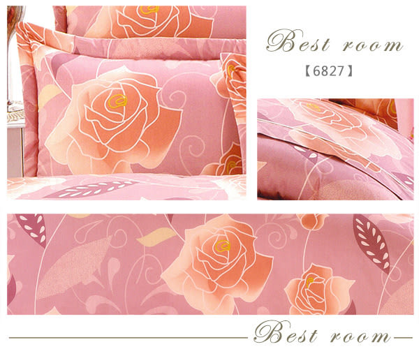 雙人床罩組 六件式 100%精梳棉 雙人5*6.2 台灣製造 Best寢飾 6827