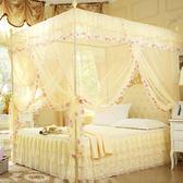 加粗32mm不銹鋼支架蚊帳三開門落地方帳1.5/1.8m2.2m雙人家用2m床禮物限時八九折