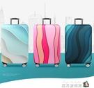 耐磨行李箱保護套拉桿旅行箱防塵罩密碼箱子...