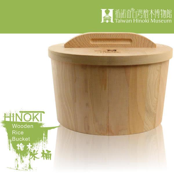 檜木米桶 小木桶 木製餐具 儲米桶 木米甕 置物桶 收納桶 台灣檜木 檜木置物桶 檜木居家生活