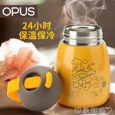 OPUS保溫杯女便攜水杯學生不銹鋼水壺兒童創意杯子迷你可愛大肚杯 全館免運