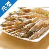 嘉義直銷SPA養殖白蝦1盒(250g±10%/盒)【愛買冷凍】