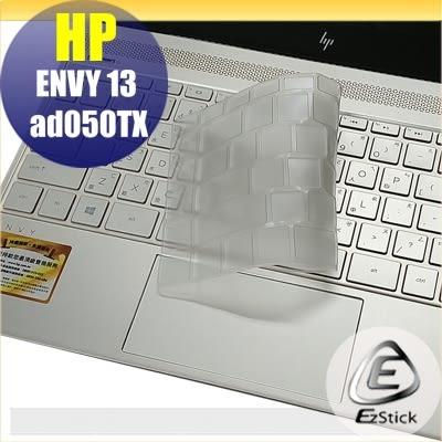 【Ezstick】HP Envy 13 13-ad050TX 奈米銀抗菌TPU鍵盤保護膜