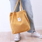 手提袋ulzzang帆布包女單肩文藝小清新學生大容量正韓原宿購物袋 快速出貨免運