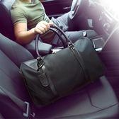 優惠兩天-手提男士旅行包商務出差包短途手提袋手提包行李包輕便旅游行李袋【限時八八折】